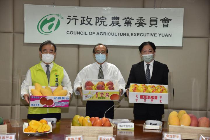 圖為農委會6月30日「臺灣農產嘉年華-芒果狂饗曲」記者會 (示意圖/圖片來源:農委會)