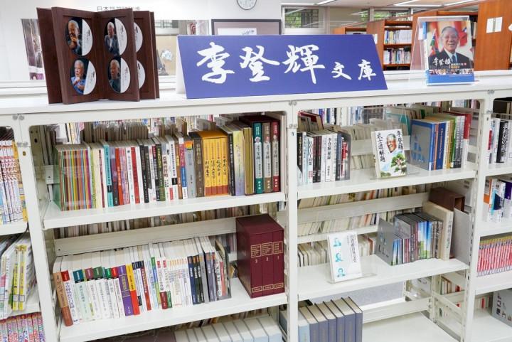 前總統李登輝逝世滿週年,日本台灣交流協會設立「李登輝文庫」專區。(臉書)