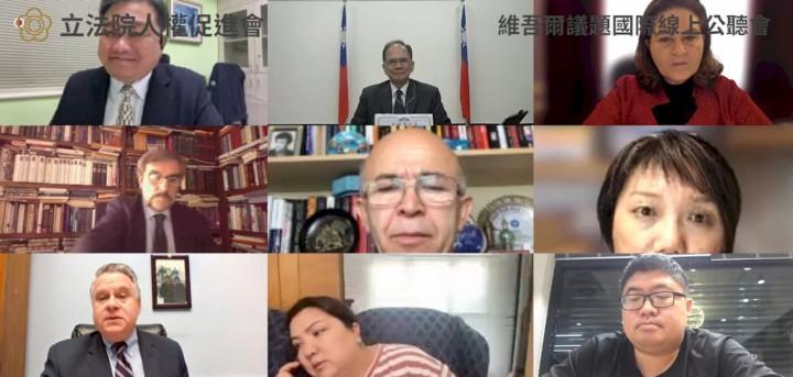 立法院人權促進會、台灣國會維吾爾連線30日線上舉行台灣首場「維吾爾議題國際線上公聽會」。(圖截自維吾爾議題國際公聽會直播)