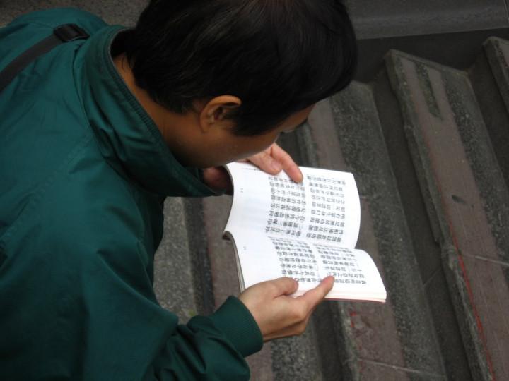 台灣文學獎「創作獎」揭曉 首度出現3首獎從缺(示意圖/圖取自Unsplash圖庫)