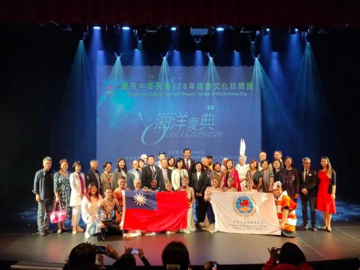 2019年舞鈴劇場擔任國慶文化訪問團,於美國、加拿大、貝里斯及宏都拉斯4國,一共14個城市巡迴訪演。(舞鈴劇場提供)