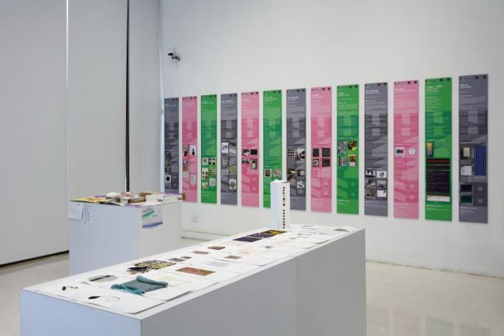 樣片區一景_包含了來自世界各地藝術家的概念與技術交換