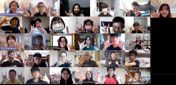 「藝起來學學–臺灣藝術與人文教育啟蒙計畫」 聽障生線上美感學習 以創作見證疫情時代