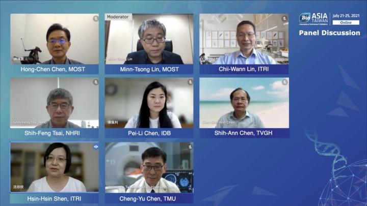 科技部推動「臺灣精準健康戰略產業發展方案」跨域對談