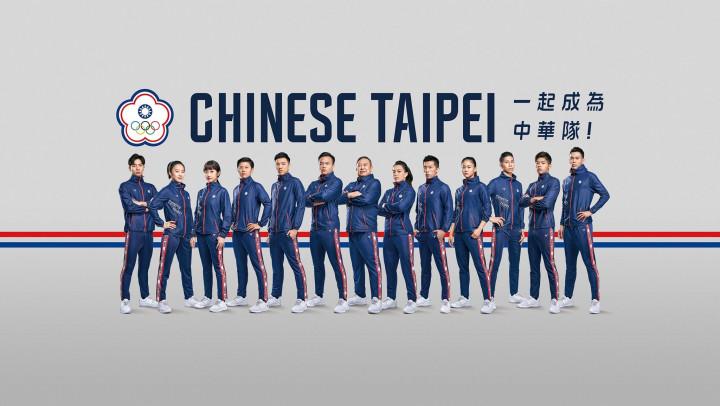 黃金計畫與運科支援 扎實培訓國家隊 (照片來源:中華奧會)