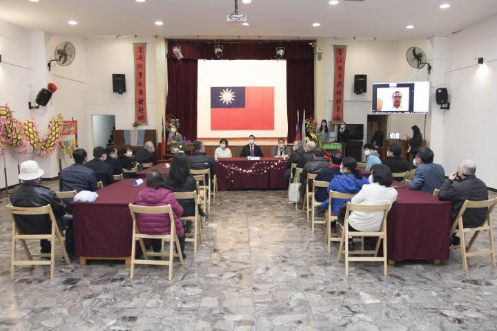 第24、25屆阿根廷臺灣僑民聯合會理事長交接暨新任理監事就職儀式現場