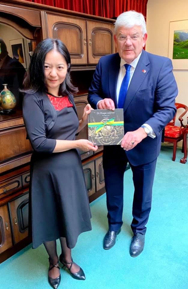 駐荷蘭代表陳欣新會晤荷蘭海牙市長