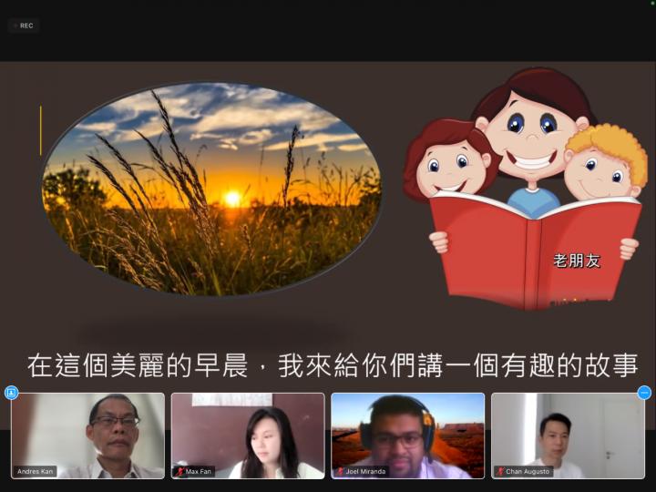 2021漢字節華語說故事初賽