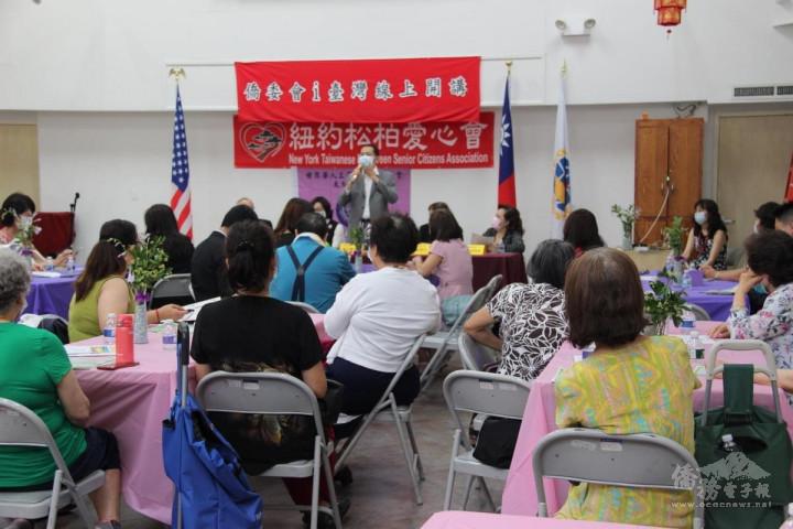 主任陳永豐說明i臺灣之跨部會整合資訊及「僑胞戶籍2年遷出權益影響問題」、「海外信保基金紓困方案4.0」及「健康益友APP」等3項議題。