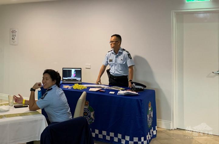 昆士蘭警務處北昆辦公室警民服務宣導