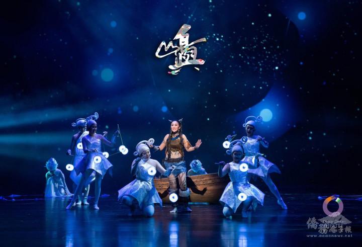 舞鈴劇場結合扯鈴、舞蹈、體操及專業劇場觀念,搭配舞臺技術、視覺創意、3D虛擬等特效方式,為僑胞帶來非凡的視覺饗宴。(舞鈴劇場提供)