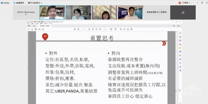 吳健豪說明臺灣疫情變化快速,餐飲業者對內對外應變有道