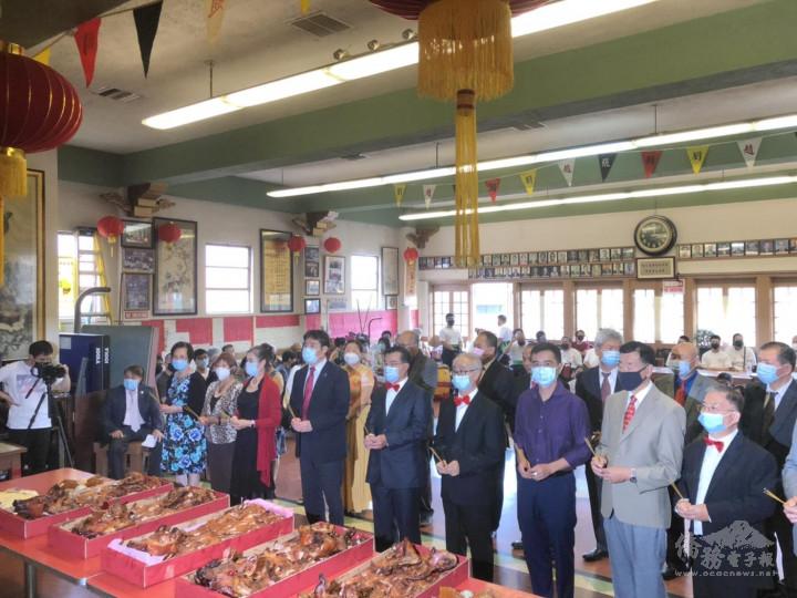 羅省龍岡親義公所舉行醒獅開光暨慶祝建樓72週年紀念祭祖典禮-祭祖儀式