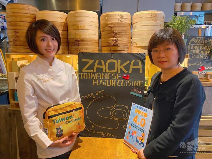 黃郁珊說,ZAOKA就是臺語的「灶咖」(廚房),是所有人對家最溫暖、最初的記憶,也是最能展現文化底蘊的地方。她希望透過Gua Bao(刈包)、滷肉飯等臺灣平民美食,讓巴黎人、法國人,乃至於全世界的人開始瞭解臺灣文化。