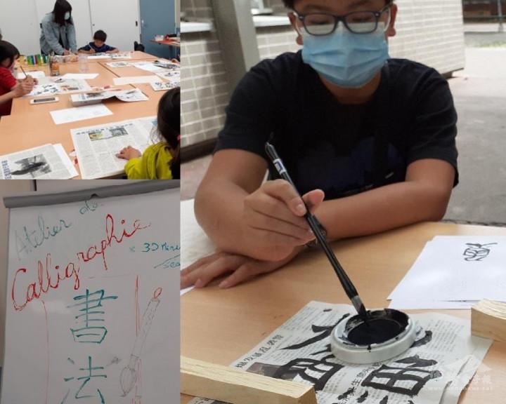 法國華風中文學校於7月中旬舉辦2021年海外青年夏令營第一場,學生聚精會神地用毛筆寫書法。