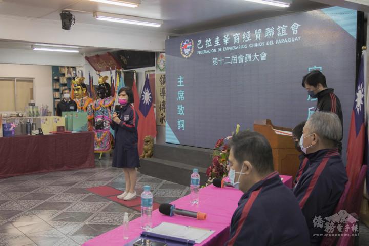 卸任會長宋彥欣致詞感謝理監事團隊與會員們四年來的支持與肯定