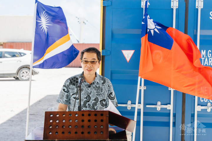 中華民國駐馬紹爾群島大使館蕭勝中致詞