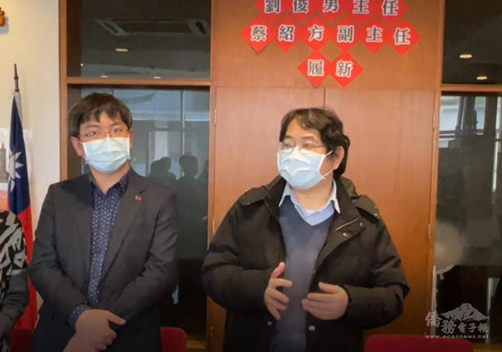 劉俊男(右)與蔡紹方(左)致詞
