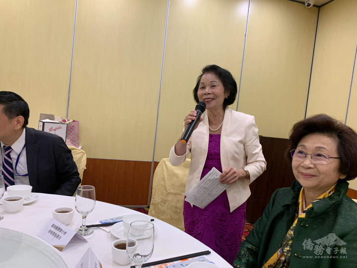 昆士蘭臺僑團體聯合會 卸任秘書長徐瑞雲感謝支持