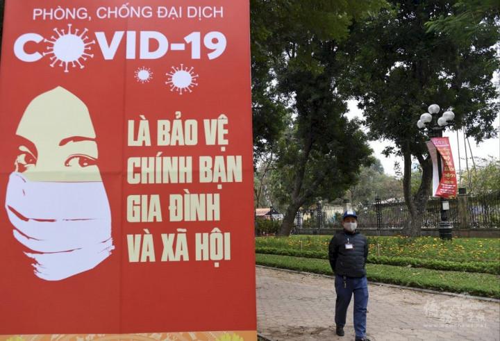 疫情嚴峻,越南3個月10萬確診