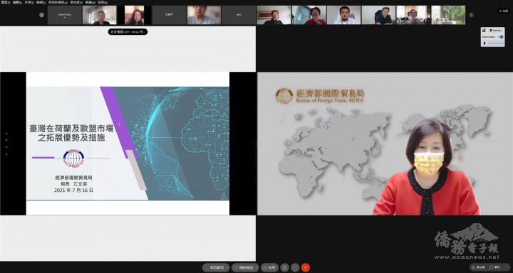 經濟部國貿局局長ˋ江文若與荷蘭臺商會對談
