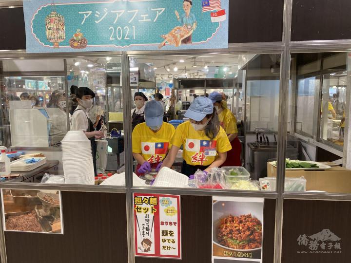 臺灣小吃攤位工作人員特別穿上印有臺日國旗的 T恤