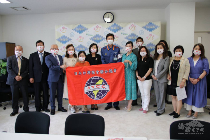 日本臺灣商會聯合總會捐款獲得熱烈響應