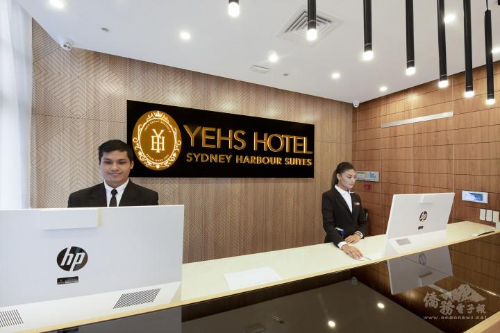 YEHS Hotel旗下旅館 Sydney Harbour Suites