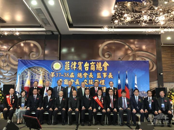 江福龍(右六)2018年接任菲律賓臺商總會總會長
