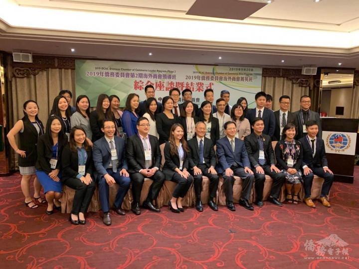 簡雅琪2019年返臺參加僑務委員會第2期海外商會精英班培訓