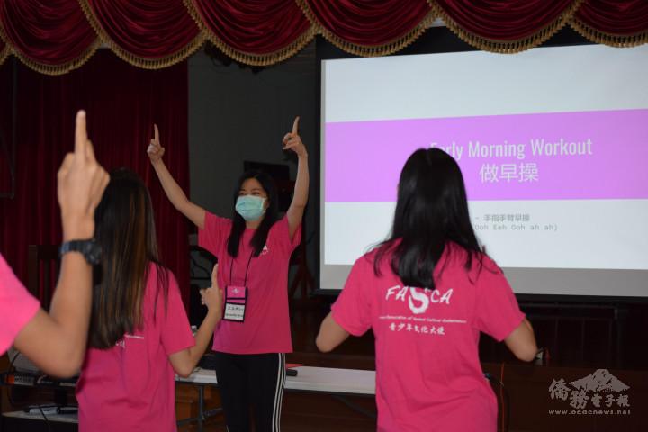 王玉珊老師帶領會員做晨間早操