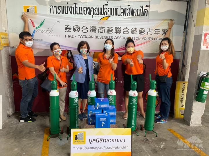 泰國臺灣商會聯合總會青商會愛心捐贈