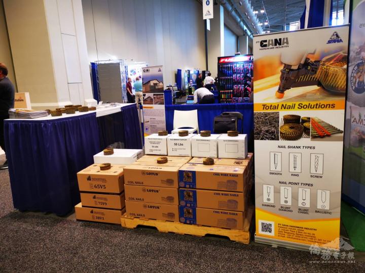 楊順凱事業PT. Cana Hardware Industrial排釘產品赴美參加商展。