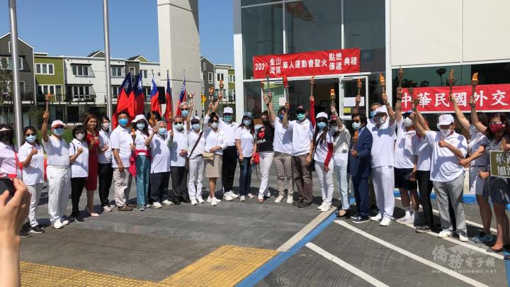 華人運動大會開幕式聖火隊