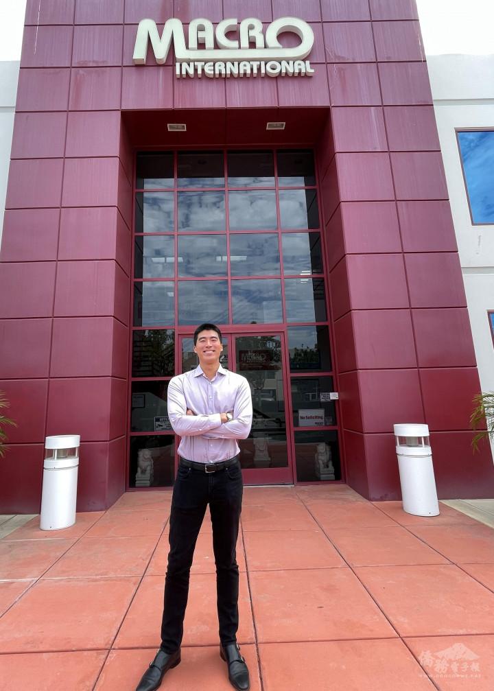 林聖翔接掌宏觀國際公司副總裁