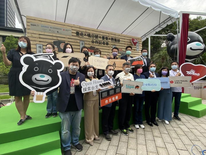 台北市政府3日攜手台東縣政府簽署雙城合作備忘錄,雙方將加強辦理旅客互訪、城市行銷,並共同參與大型觀光活動。