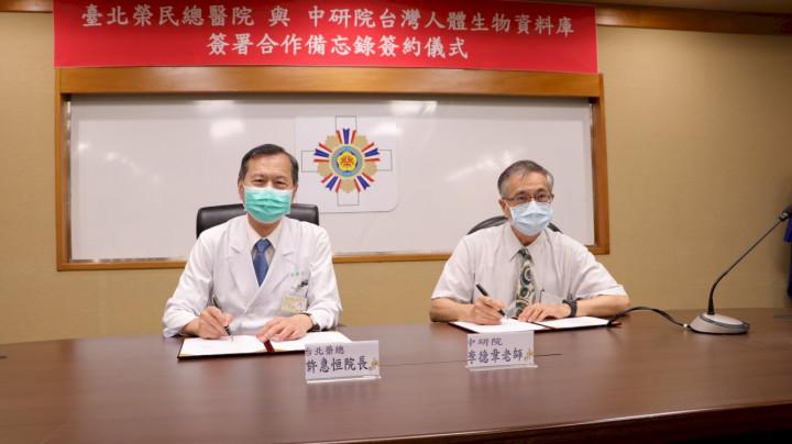 北榮院長許惠恒(左)與中研院博士李德章簽署合作備忘錄,建置完整台灣人體生物資料庫。(北榮提供)
