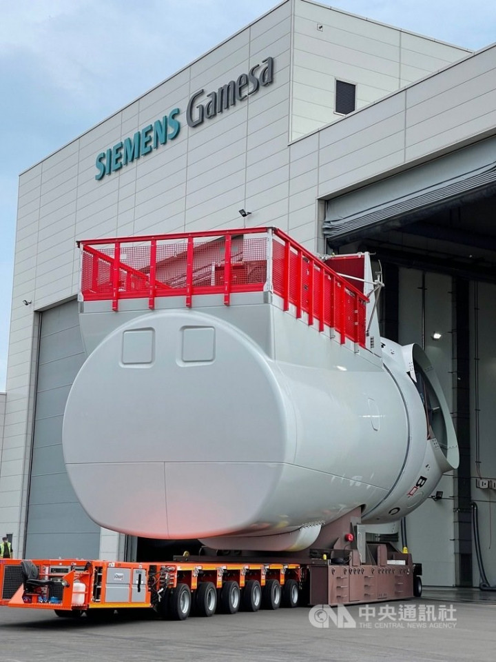 Siemens Gamesa starts nacelle turbine assembly in Taichung