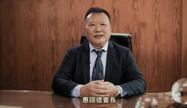 第十四屆會長蔡逢興致詞
