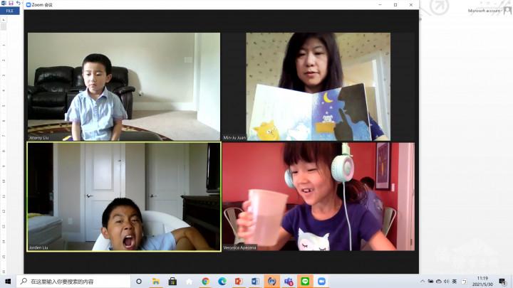 兒童中文說故事