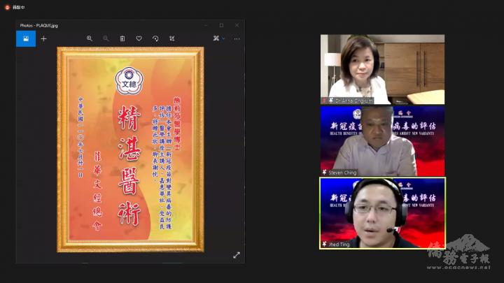 莊杰森(圖中)與丁俊峰(圖下)代表菲華文經總會頒贈感謝獎狀予施莉莎(圖上)