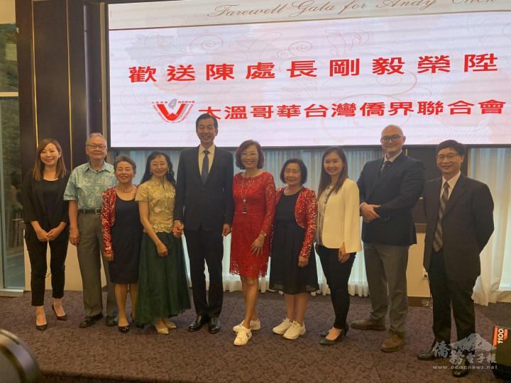 與會來賓與陳剛毅(左5)合影