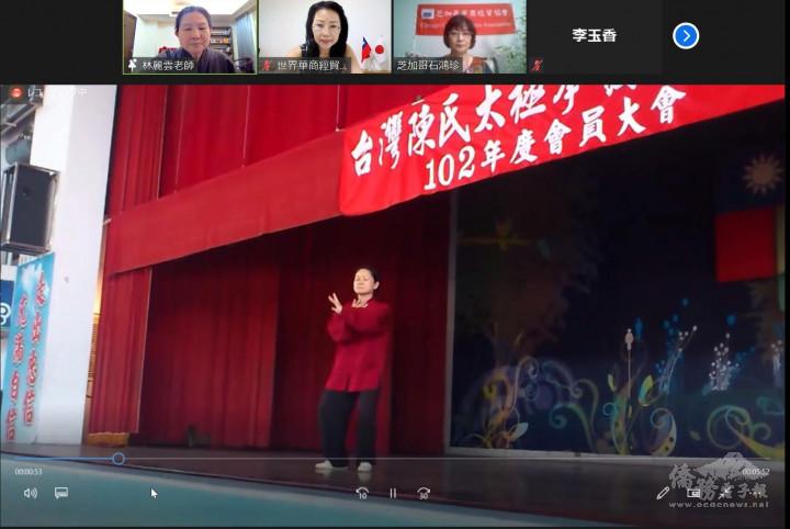  國際太極拳錦標賽冠軍現任僑光科技大學副教授林麗雲示範  