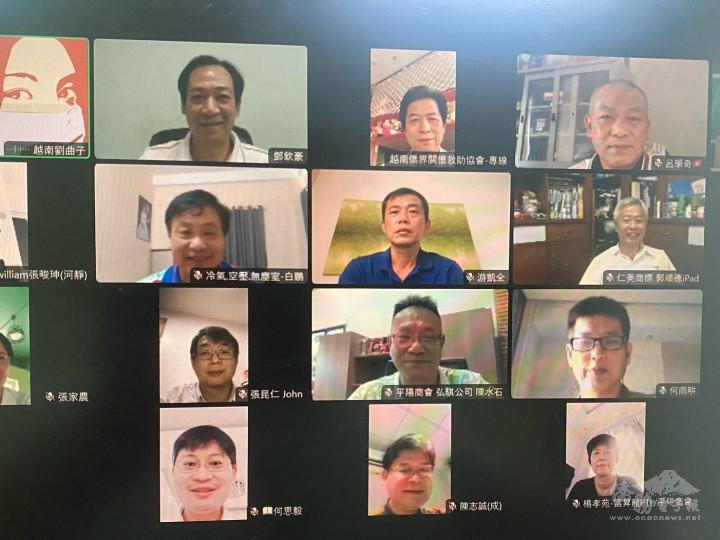 越南僑界關懷救助協會全體理監事合影