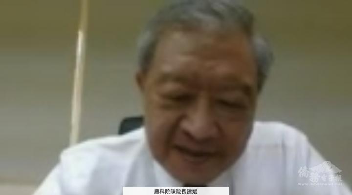 農科院院長陳建斌致詞