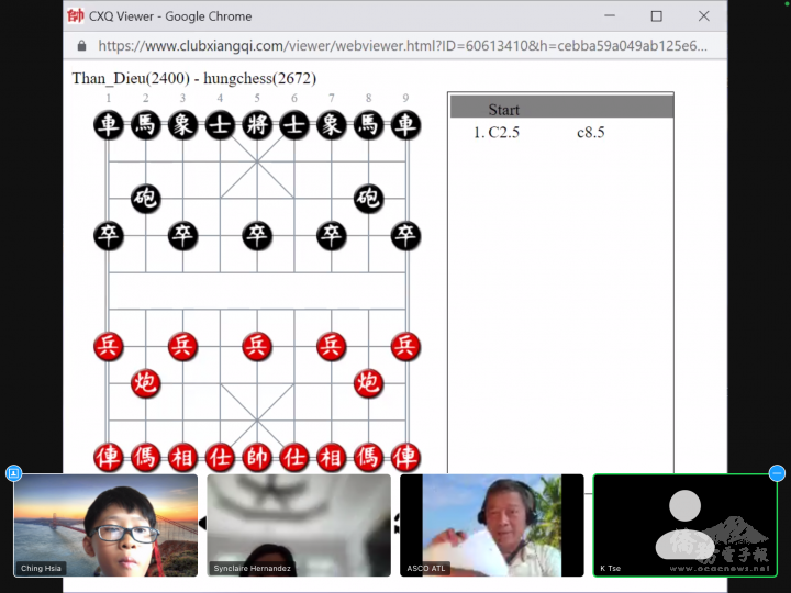 線上象棋夏令營課程