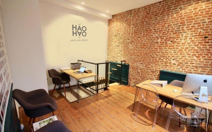 位於法國巴黎的HAO HAO設計公司