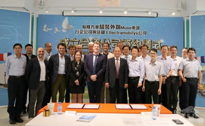 透過王薔(前排左3)創立的HAO HAO公司牽線, 2019年10月裕隆汽車與法國Biro集團下Ellectramobilys公司談成了在電動車業上600萬歐元的融資合作。