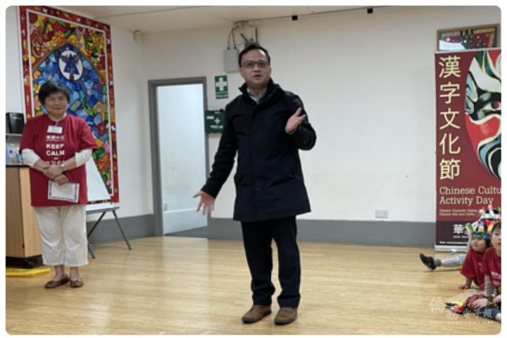僑務組副組長葉帝余致詞感謝華夏中文學校