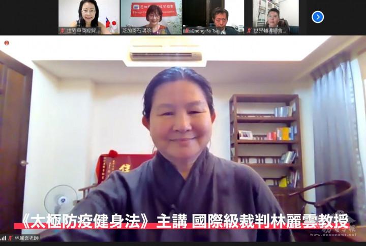 太極防疫健身法講座僑光科技大學林麗雲副教授 